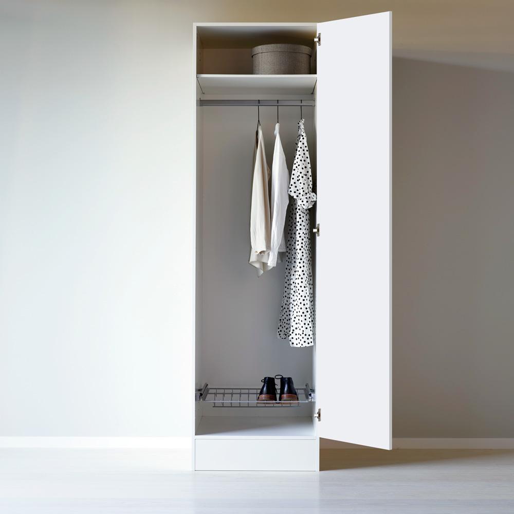 Garderob 600 höger stång skohylla Vedum kök och bad hitta tillbehör i vår webbshop