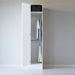 Garderober - Vedum kök och bad hitta tillbehör i vår webbshop.
